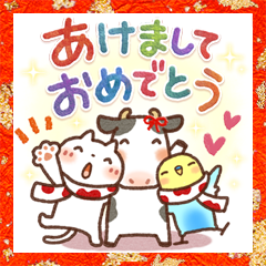 Sweet Healing New Year's Stickers