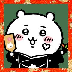 Chiikawa New Year's Big Stickers