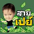 Kai_aoo
