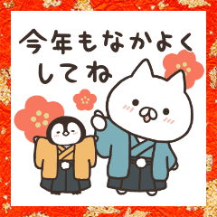 Penguin and Cat Days New Year's Stickers