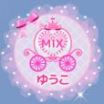 Name version of past works MIX #YUKO