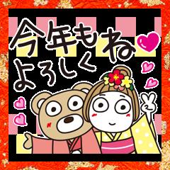 Hanako New Year's Stickers