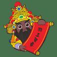 Q遊王&楊王喜洋洋迎新年賀新歲