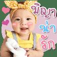 Cute Mya V.1 (TH)
