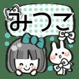 Pretty Mitsuko