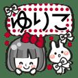 Pretty Yuriko