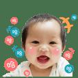 Wilson BABY life