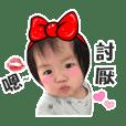 Xiang baby baby