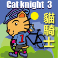 Cat knight part3