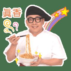 詹惟中-開運大師流行用語