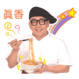 CHAN WEICHUNG Good Luck Master Buzzwords