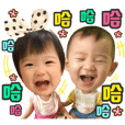 Two baby's is my love cute boy and girl