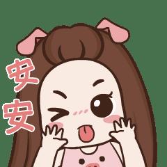活力少女 寶貝小豬篇 4