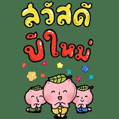 Mojicha Holiday Big Stickers