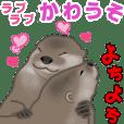 Love love otter