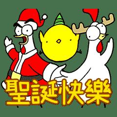 雞雞兄弟 聖誕篇