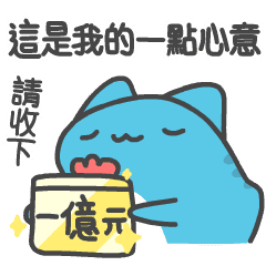 貓貓蟲-咖波 最讚的禮物 聖誕貼圖