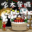 賓士貓Ohagi 聖誕&過年季節