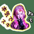 桜京之介・愛の伝道師