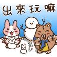 草莓兔&魯蛋熊 [ 2 ] 暖暖冬天