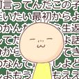 """""""ひぃ""""という生き物"""