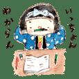 Shimabara's Nenencoro Rin-chan