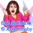 歡唱99俱樂部X奧創-熱舞慶聖誕貼圖