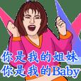 Let's Karaoke! Feat. autra media 3