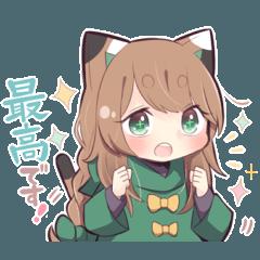 TORTOISESHELL KITTEN GIRL