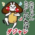 Fun Sticker tama Funnyrabbit pun