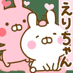 Rabbit Usahina love erichan 2