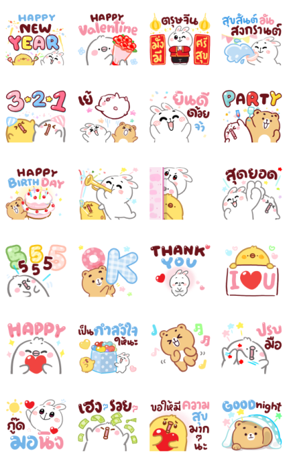 N9: Happy Time Effect Stickers