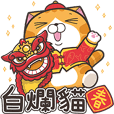 Lan Lan Cat New Year Stickers