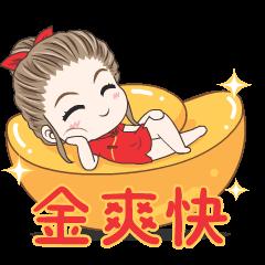 Drama Wife CNY Animated Sound Stickers