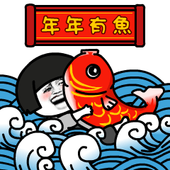 Mogutou CNY Animated Stickers