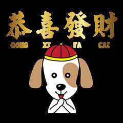 Chinese New Year [Fun Pack]