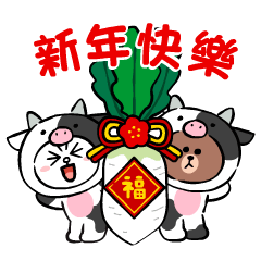 BROWN New Year's Animated Stickers