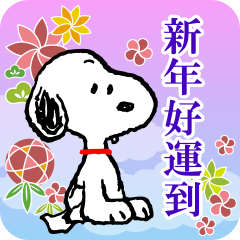 Snoopy New Year's Pop-Up Stickers