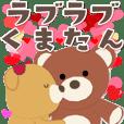 LOVE LOVE BEAR xxx