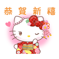 Hello Kitty New Year's Moving Background