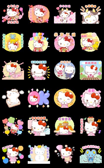 背景動起來 Hello Kitty新年貼圖