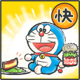 Doraemon New Year's Stickers
