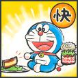 哆啦A夢 新年貼圖