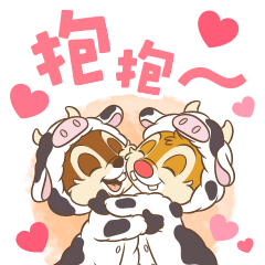 Chip 'n' Dale's New Year's Big Stickers