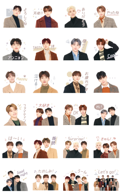 SEVENTEEN Moving Backgrounds