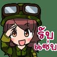 ทหารหญิงฟรุ้งฟริ้ง