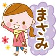 Masami's daily conversation Sticker
