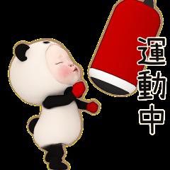 Panda Towel Daily