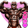 Muscle macho sticker 10
