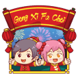 Chibi Couple Imlek - Chinese New Year